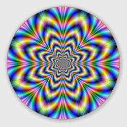 Красочная иллюзия