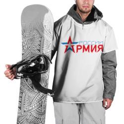 RUSSIAN FEDERATION - 5