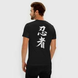 Иероглифы на Японском языке