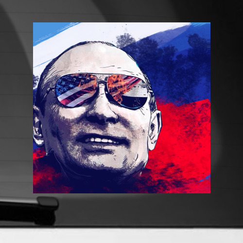 Наклейка на автомобиль Путин
