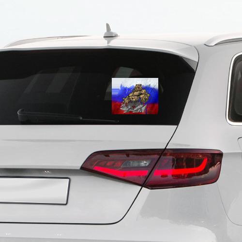 Наклейка на автомобиль Русский медведь Фото 01