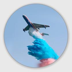 Самолет Мчс 3