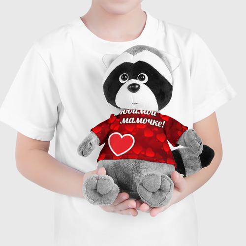 Игрушка Енотик в футболке 3D Любимой мамочке Фото 01