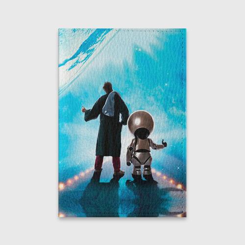 Обложка для паспорта матовая кожа Автостопом по галактике Фото 01