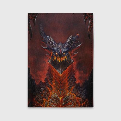 Обложка для автодокументов Dragon Фото 01