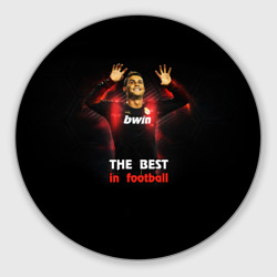 The best in football