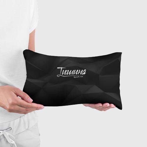 Подушка 3D антистресс  Фото 03, Тишина