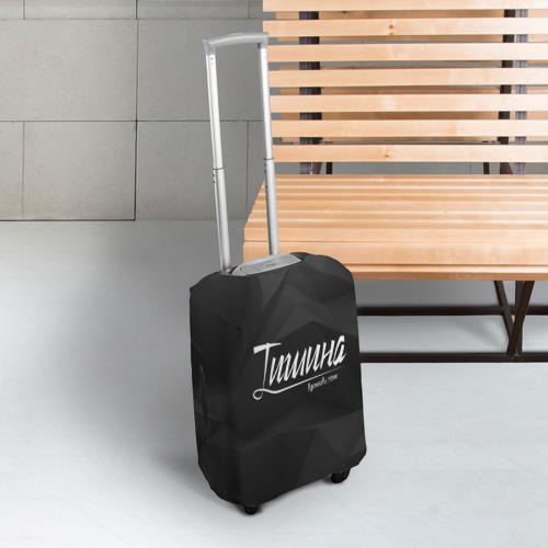 Чехол для чемодана 3D  Фото 03, Тишина