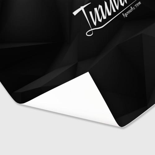 Бумага для упаковки 3D  Фото 03, Тишина