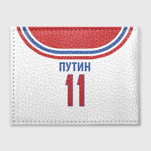Обложка для студенческого билета  Фото 02, Путин