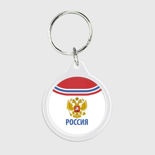Брелок круглый  Фото 01, Путин