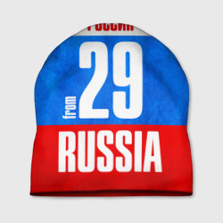 Russia (from 29)