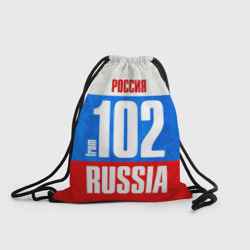 Russia (from 102)