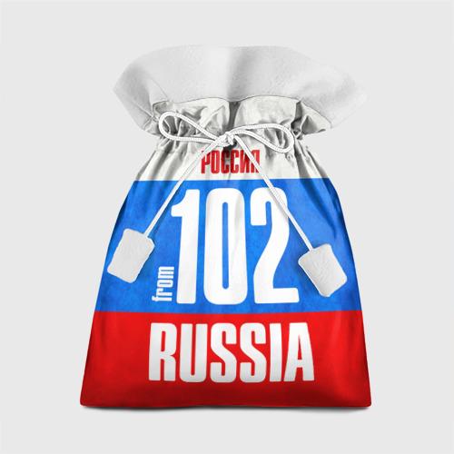 Подарочный 3D мешок Russia (from 102)