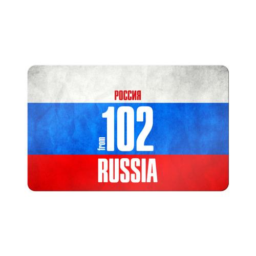 Магнит виниловый Visa  Фото 01, Russia (from 102)