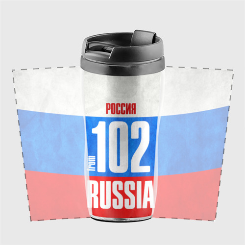 Термокружка-непроливайка  Фото 02, Russia (from 102)