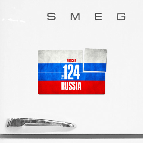 Магнитный плакат 3Х2  Фото 02, Russia (from 124)