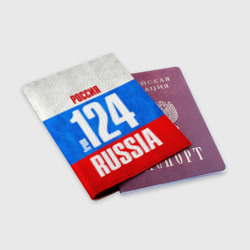 Russia (from 124)