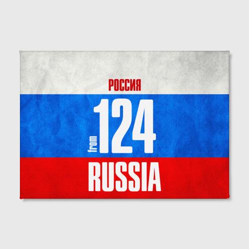 Холст прямоугольный  Фото 02, Russia (from 124)