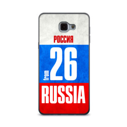Russia (from 26)
