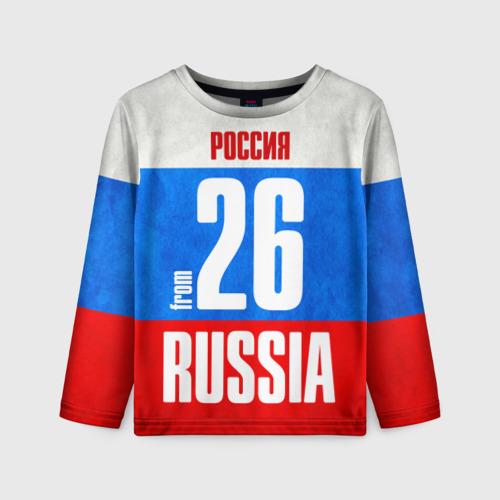 Детский лонгслив 3D Russia (from 26)