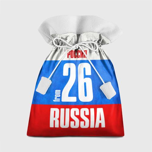 Подарочный 3D мешок Russia (from 26)