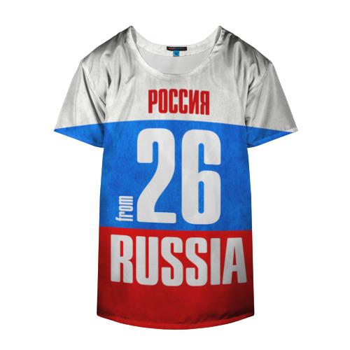 Накидка на куртку 3D  Фото 04, Russia (from 26)