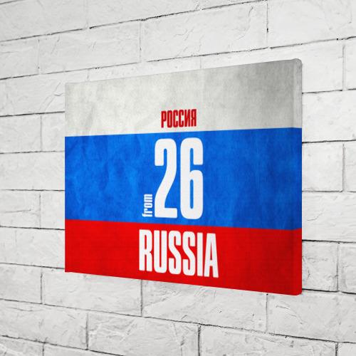 Холст прямоугольный  Фото 03, Russia (from 26)