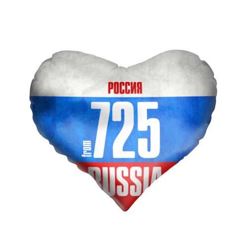 Подушка 3D сердце  Фото 01, Russia (from 725)
