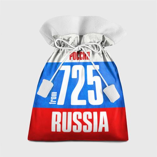 Подарочный 3D мешок Russia (from 725)