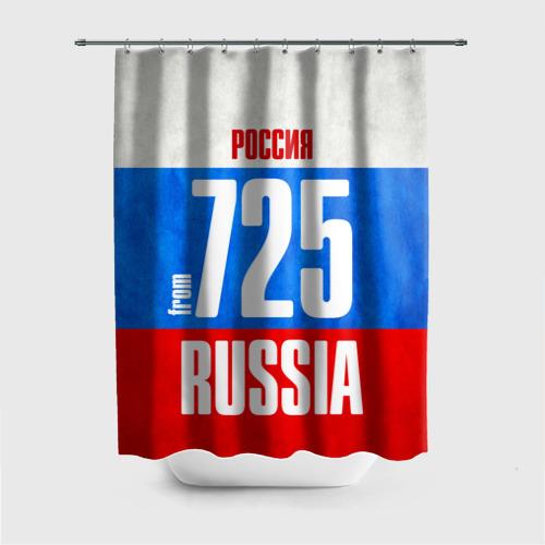 Штора 3D для ванной  Фото 01, Russia (from 725)