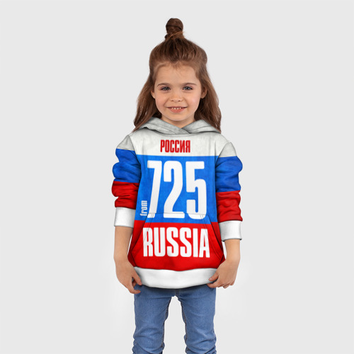 Детская толстовка 3D Russia (from 725)