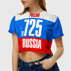 Russia (from 725)
