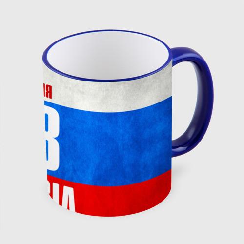 Кружка с полной запечаткой  Фото 01, Russia (from 28)