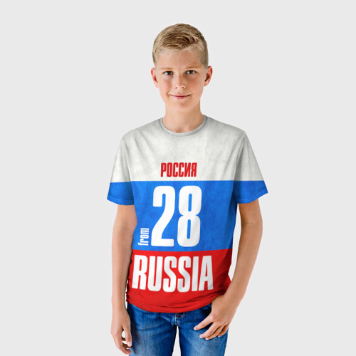 Russia (from 28)