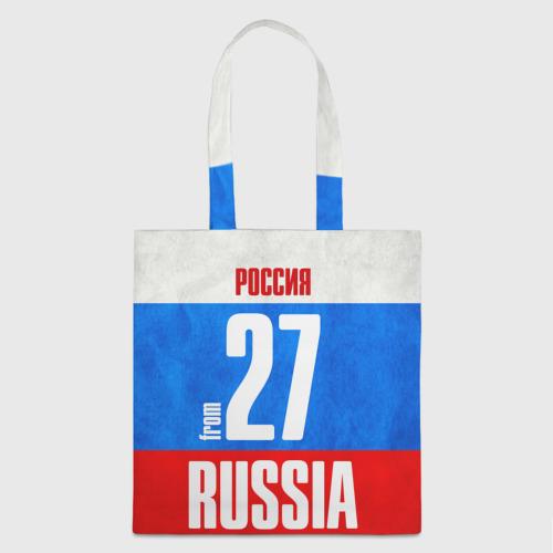 Сумка 3D повседневная  Фото 01, Russia (from 27)