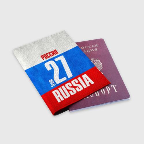 Обложка для паспорта матовая кожа  Фото 03, Russia (from 27)