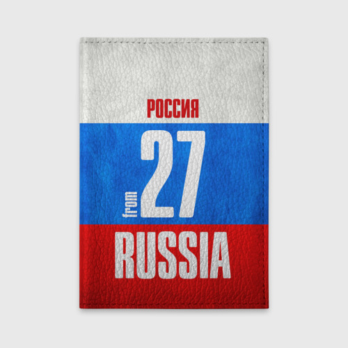 Russia (from 27)