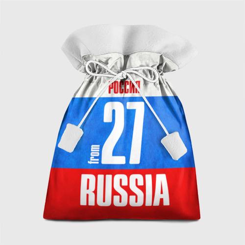Подарочный 3D мешок Russia (from 27)