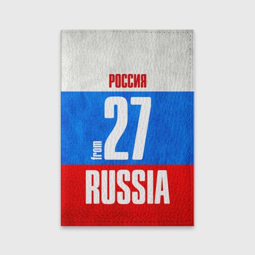 Обложка для паспорта матовая кожа  Фото 01, Russia (from 27)