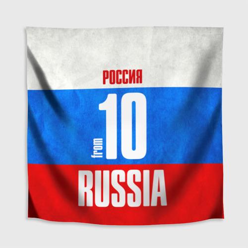 Скатерть 3D  Фото 02, Russia (from 10)