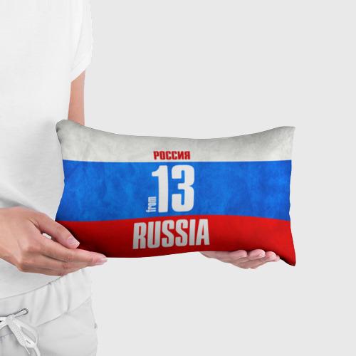 Подушка 3D антистресс  Фото 03, Russia (from 13)