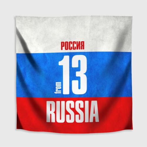 Скатерть 3D  Фото 02, Russia (from 13)