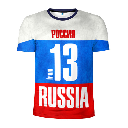 Russia (from 13)