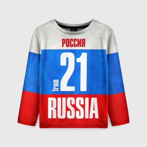 Детский лонгслив 3D Russia (from 21)