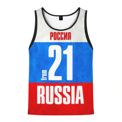 Russia (from 21)