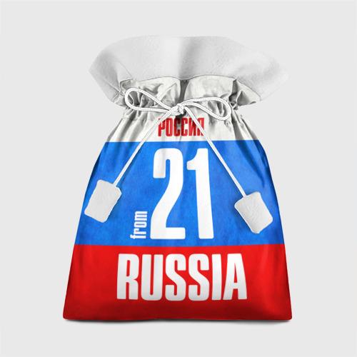 Подарочный 3D мешок Russia (from 21)
