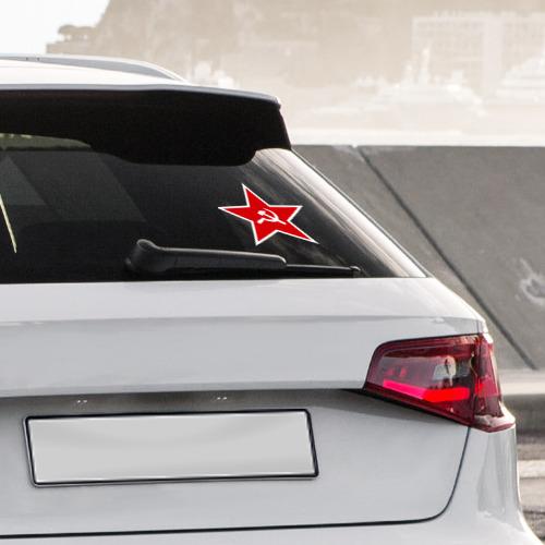 Наклейка на автомобиль  Фото 04, Звезда