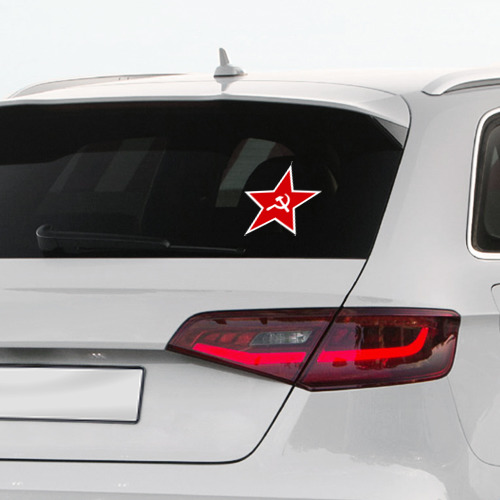 Наклейка на автомобиль  Фото 03, Звезда