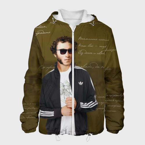 Мужская куртка 3D  Фото 01, Пушкин
